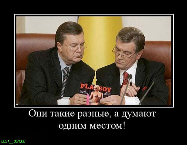 Смешные картинки про политику (17 фото)