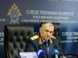 Руководитель СКР по Иркутской области Андрей Бунёв ушел в отставку