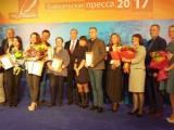 Конкурс «Лучший журналист Иркутской области». Все победители