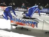 Три бобслеиста из Иркутской области могут претендовать на участие в Олимпиаде-2018
