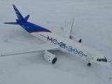 Житель Новосибирска склеил картонную модель самолёта МС-21
