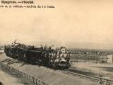 День железнодорожника в Иркутске 4 августа отметят реконструкцией прибытия первого поезда