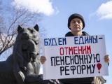 Иркутяне на цепочке пикетов призвали конституционный суд отменить пенсионную реформу