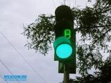 Новые светофоры установят в Иркутске