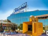 В Иркутске под площадку Дома молодежи рассматриваются здания СК «Панорама» и кинотеатра «Звездный»