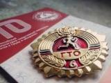 Более 800 жителей области сдали нормативы ГТО