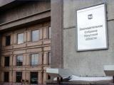 Депутаты ЗС Приангарья приняли законопроект о выплатах заслуженным спортсменам
